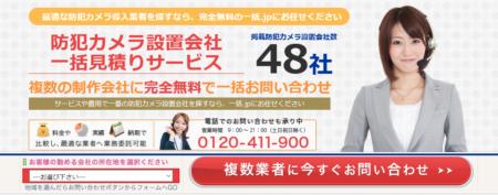 一括.jp